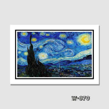 Quadro Noite Estrelada Van Gogh 60x40cm N7 Decoraçao Sala