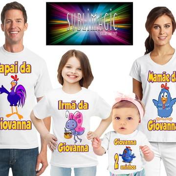Kit 4 Camisetas Galinha Pintadinha