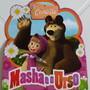 Convite-especial-masha-e-o-urso-10-un-aniversario