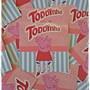 Rotulo-toddynho-peppa-pig-rotulo-toddynho-peppa