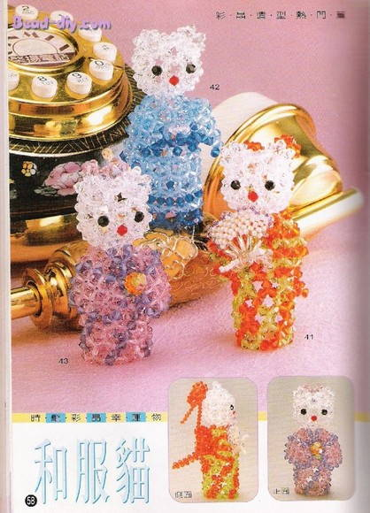 3 Esquemas de hello kitty