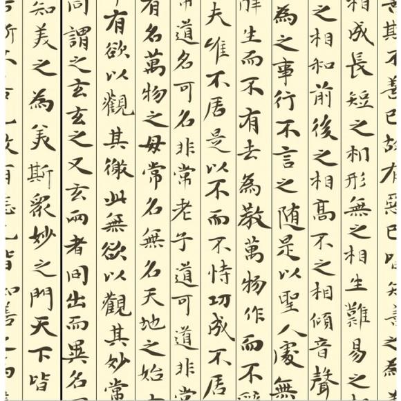 Adesivo Letra Japonesa  Elo7