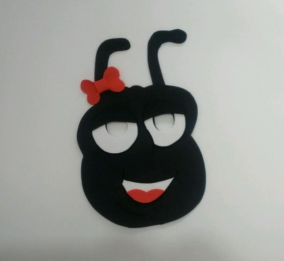 Mascara De Formiga