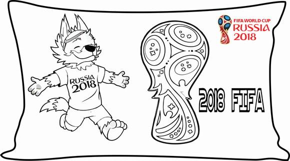 Copa Do Mundo Colorir Elo7