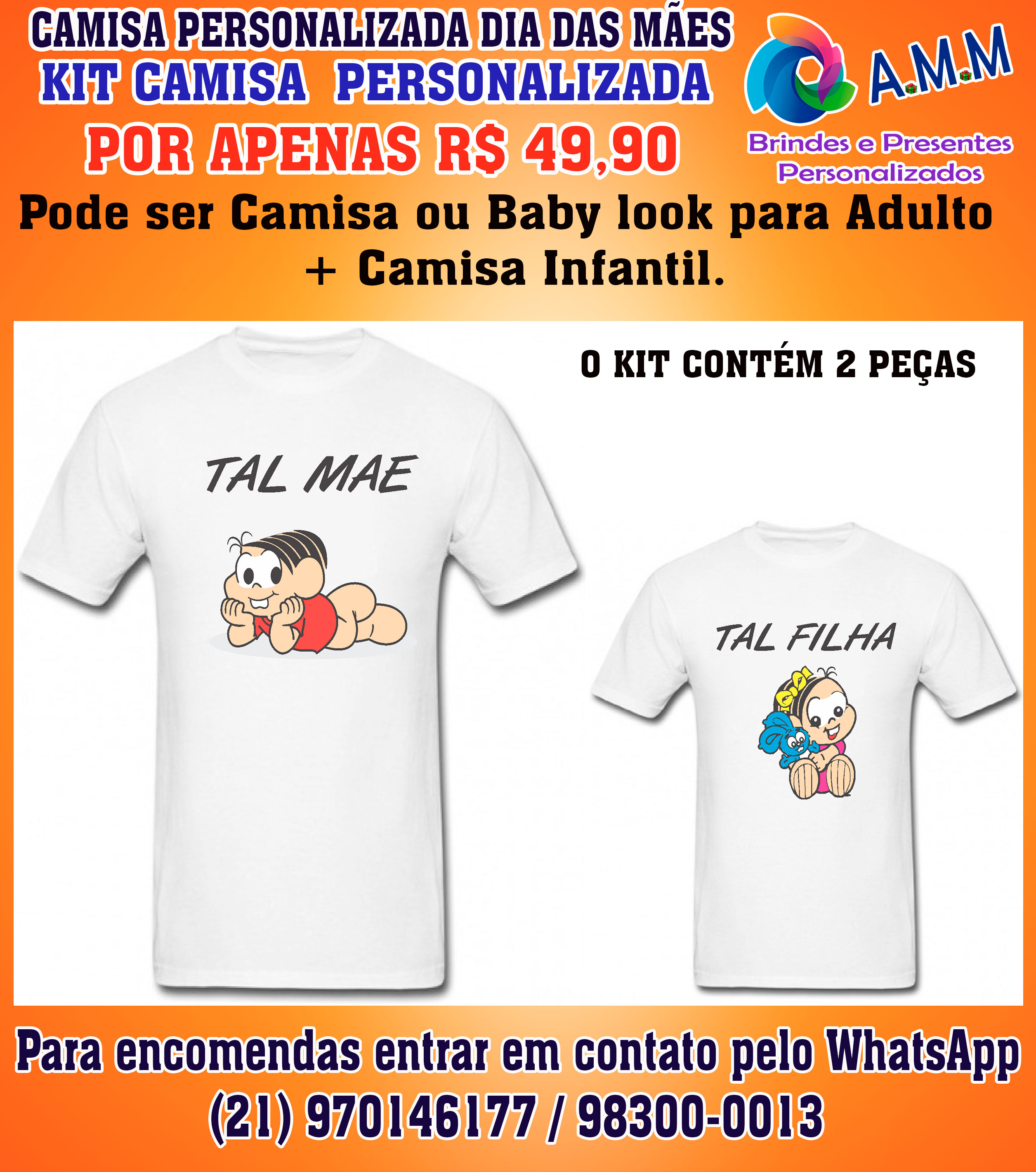 86ad067282 T Shirts Mae e Filha Lol 1