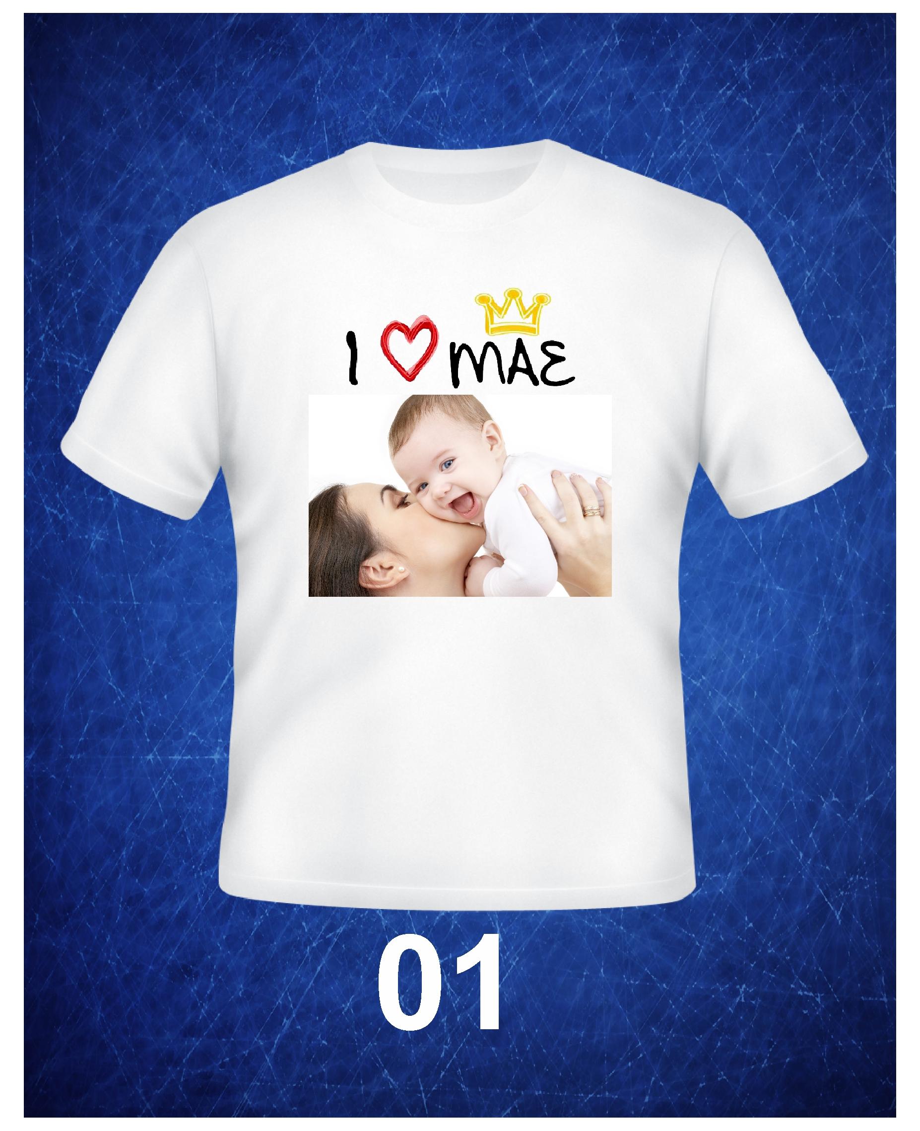 a034fdf4be Camiseta Personalizada com Foto 3D ou A4 no Elo7