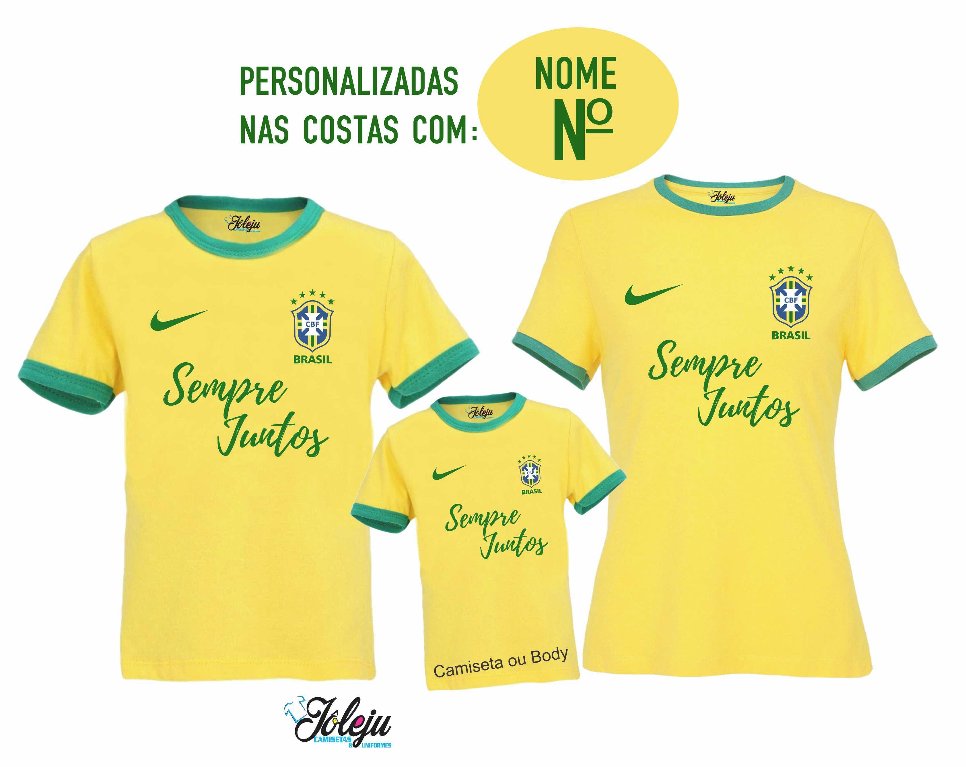 Camisetas Personalizadas Copa do Mundo  8ed0e89dda8f5