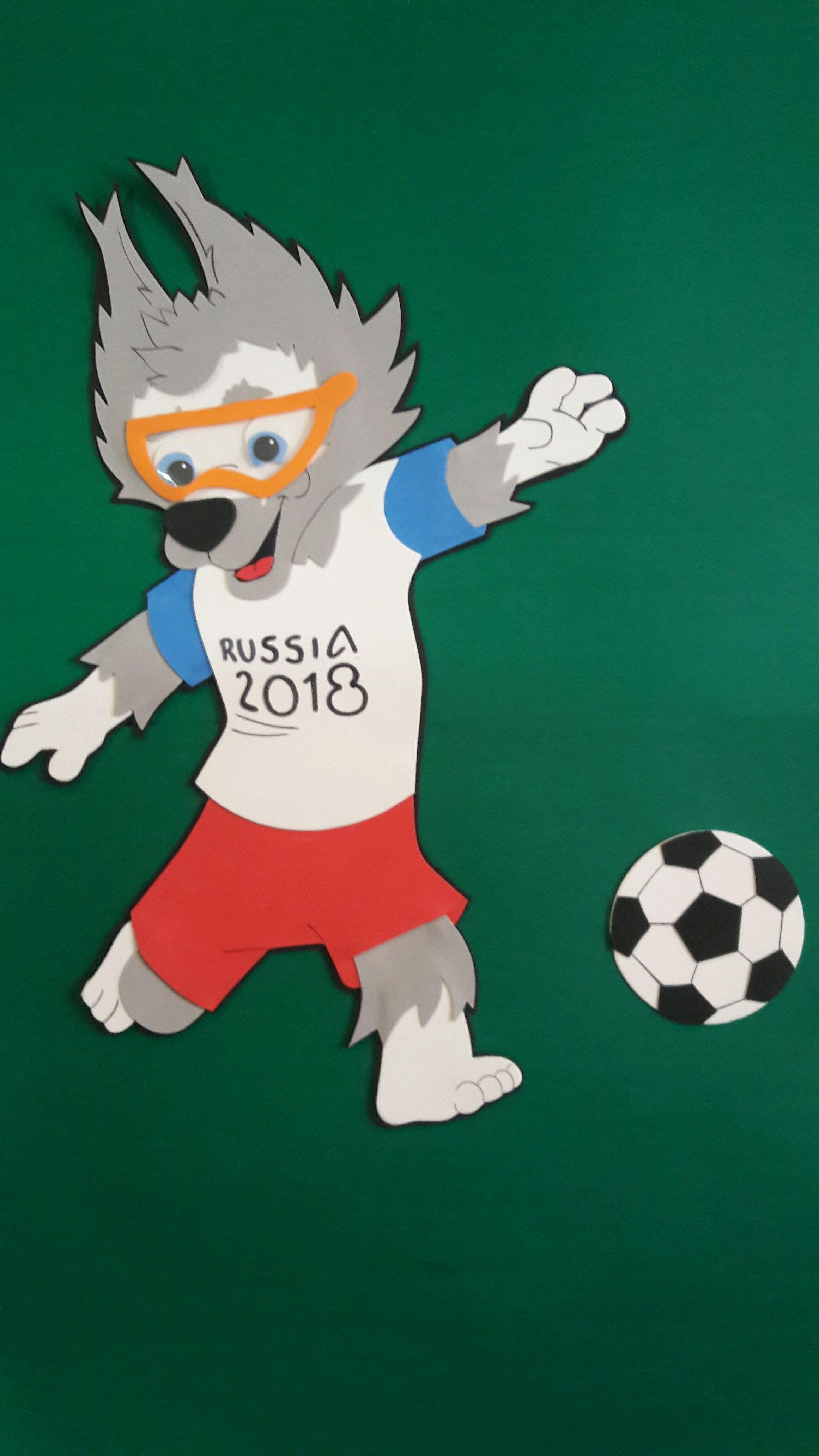Mascote copa do mundo 2018 grande no Elo7  0284a652536