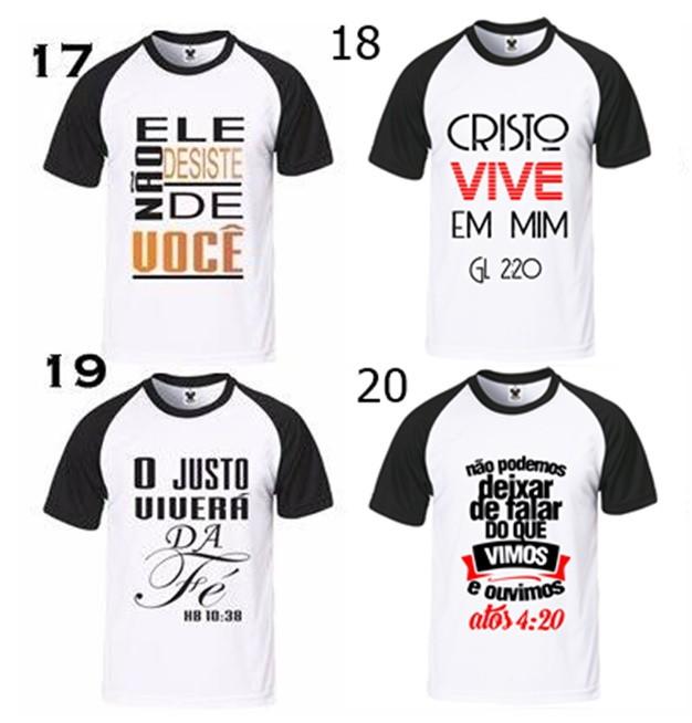 5f65ffc64 5 Camisetas Masculinas e Femininas Gospel Evangelicas