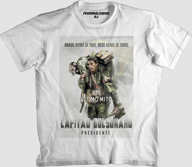 Comprar Camisa do Bolsonaro  ace00b57ac101