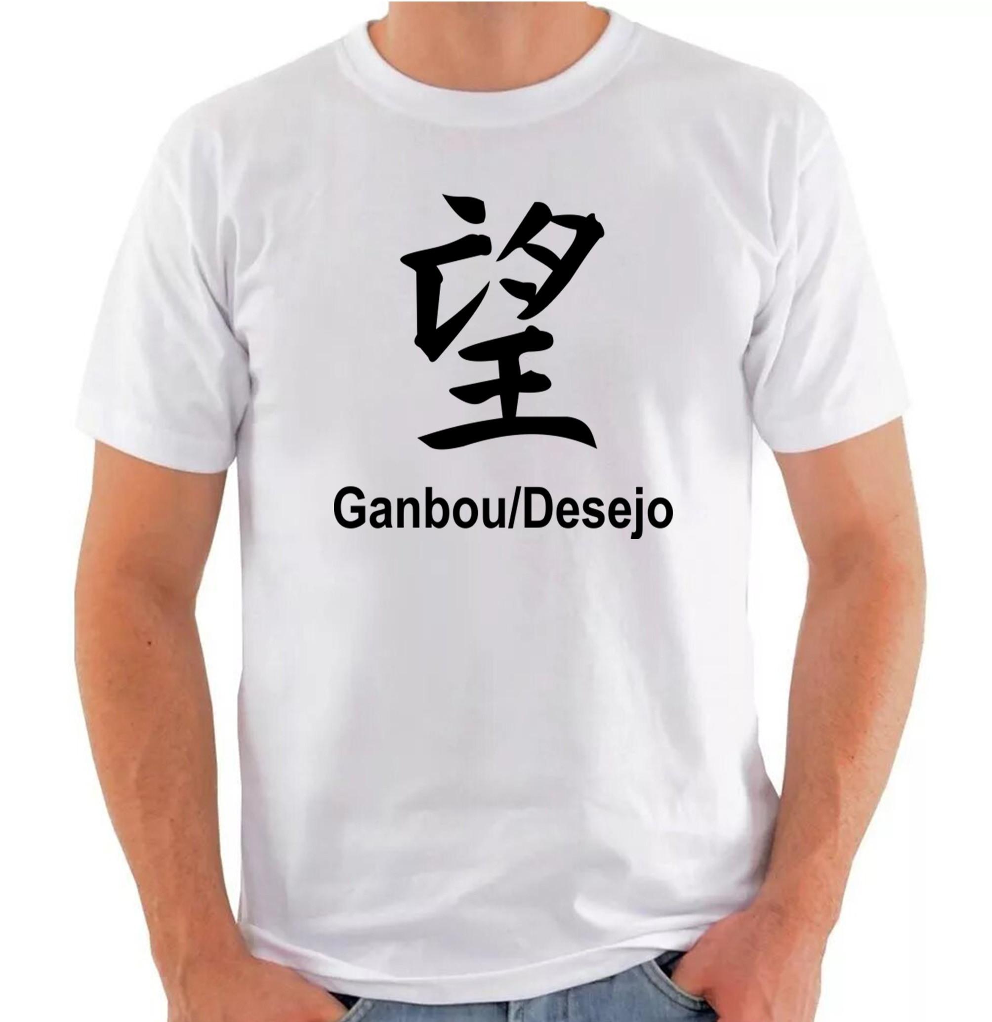 3e14f18d10 Camiseta Faca Um Desejo Elo7
