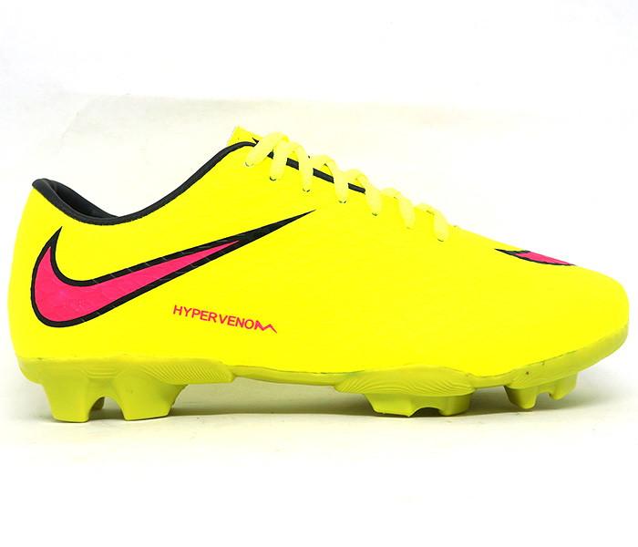 Chuteira Campo Nike Hypervenom Phelon II no Elo7  3c2154db7d198