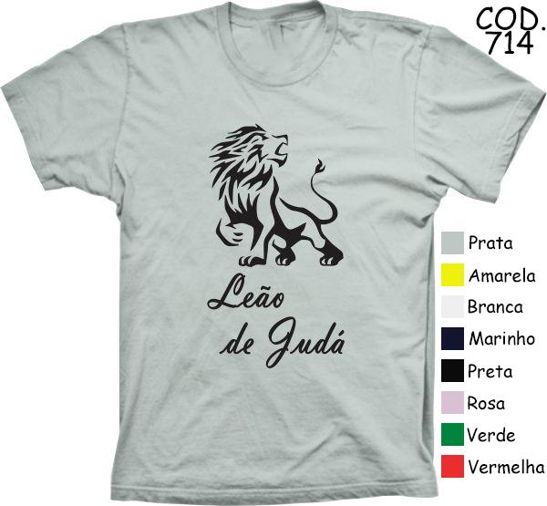 c761d89aa Camiseta da Tribo de Juda Gospel