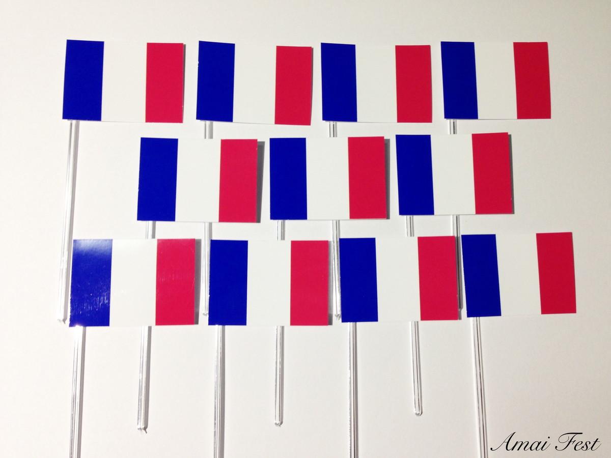 Conhecido Topper - Bandeira da França no Elo7 | Amai Fest (784CC3) WV77