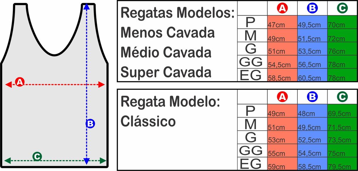 4d87f0253ce4d Regata Academia Cavada Oceano Mosaico Animal C07 no Elo7