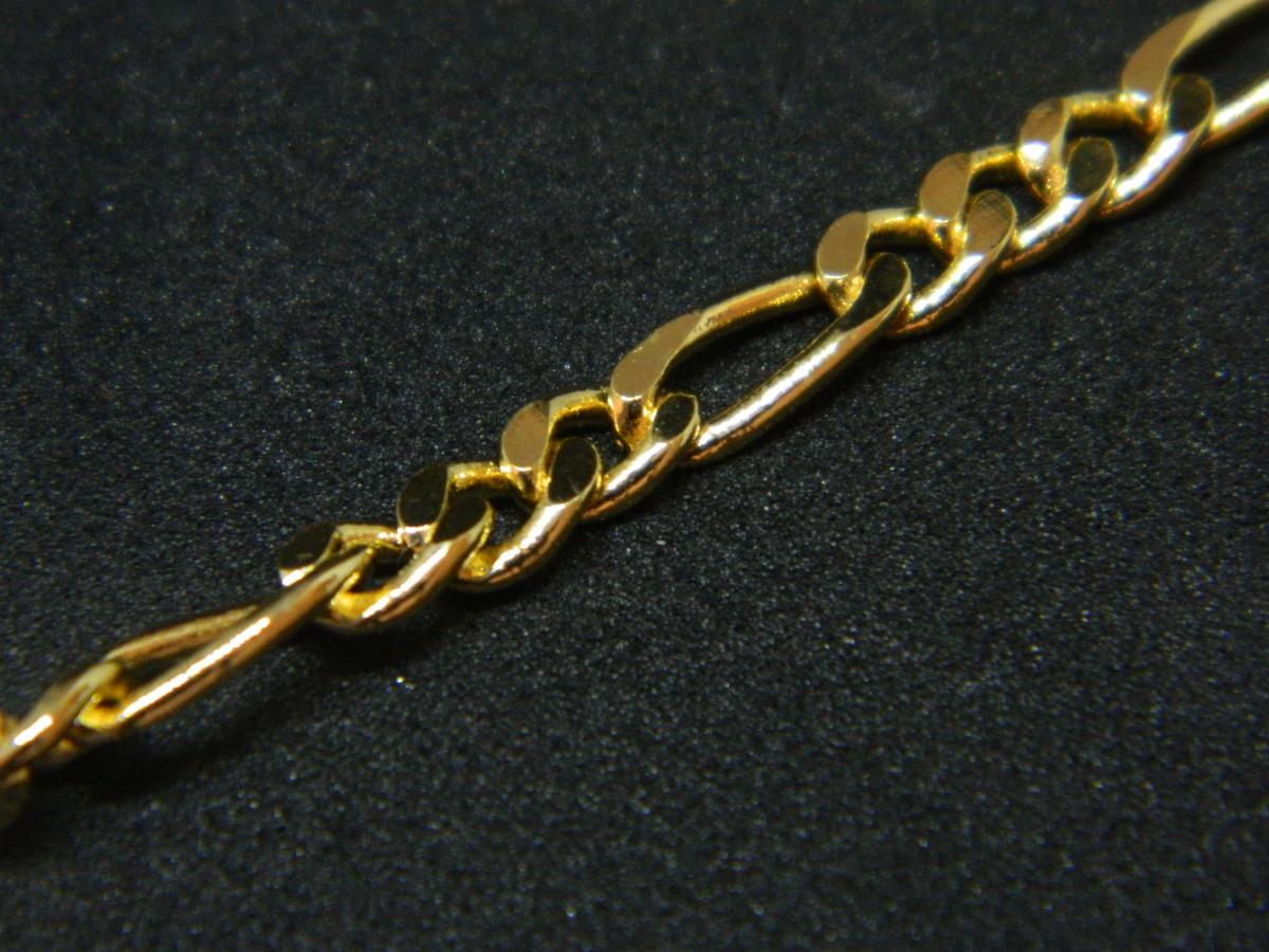 Corrente 3x1 - 60 Cm - Folheada a Ouro 18k 750 no Elo7   MG E ... 4b058dcd99