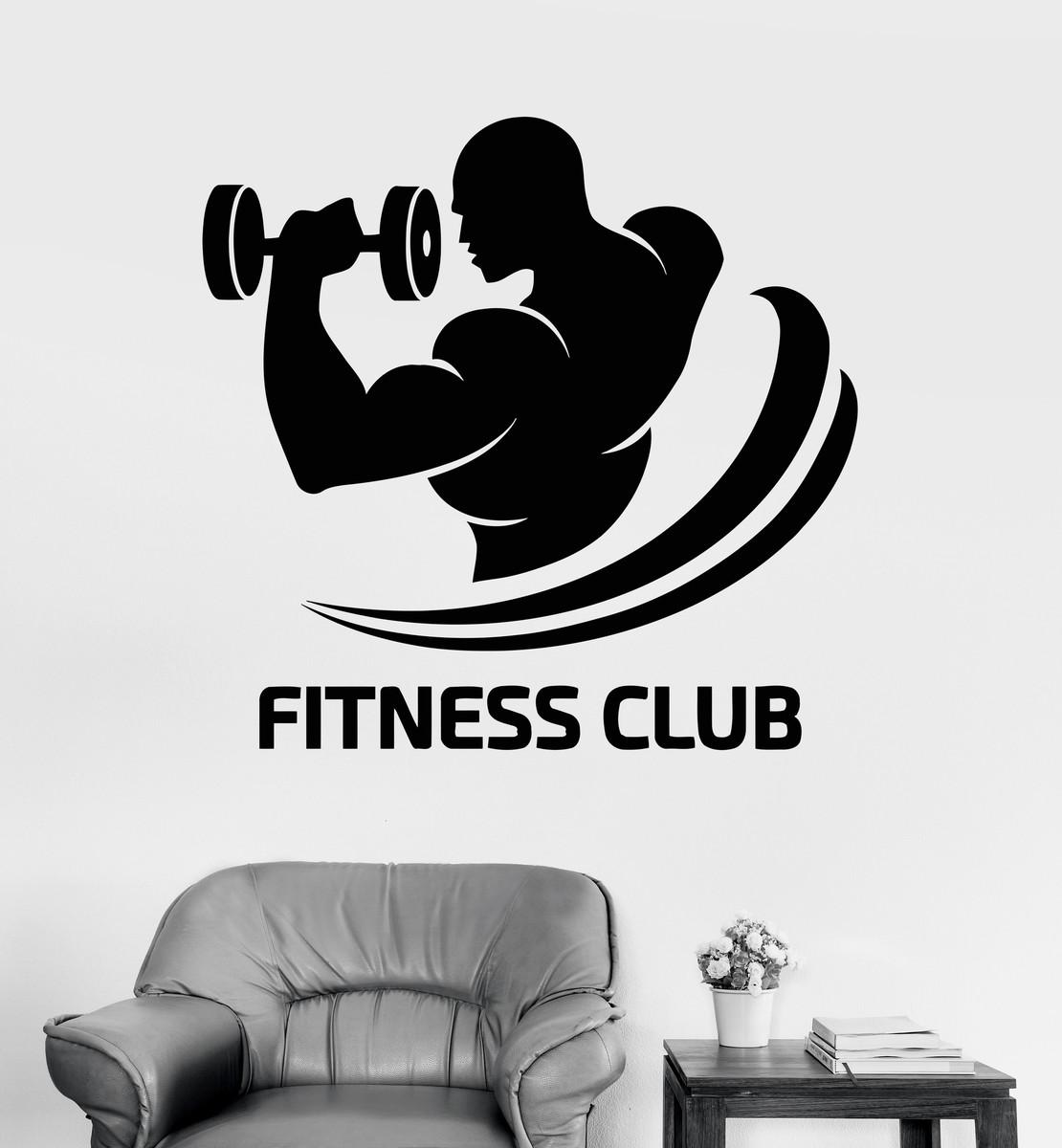 Adesivo Fitness No Elo7 Shopp Do Adesivo B052e9