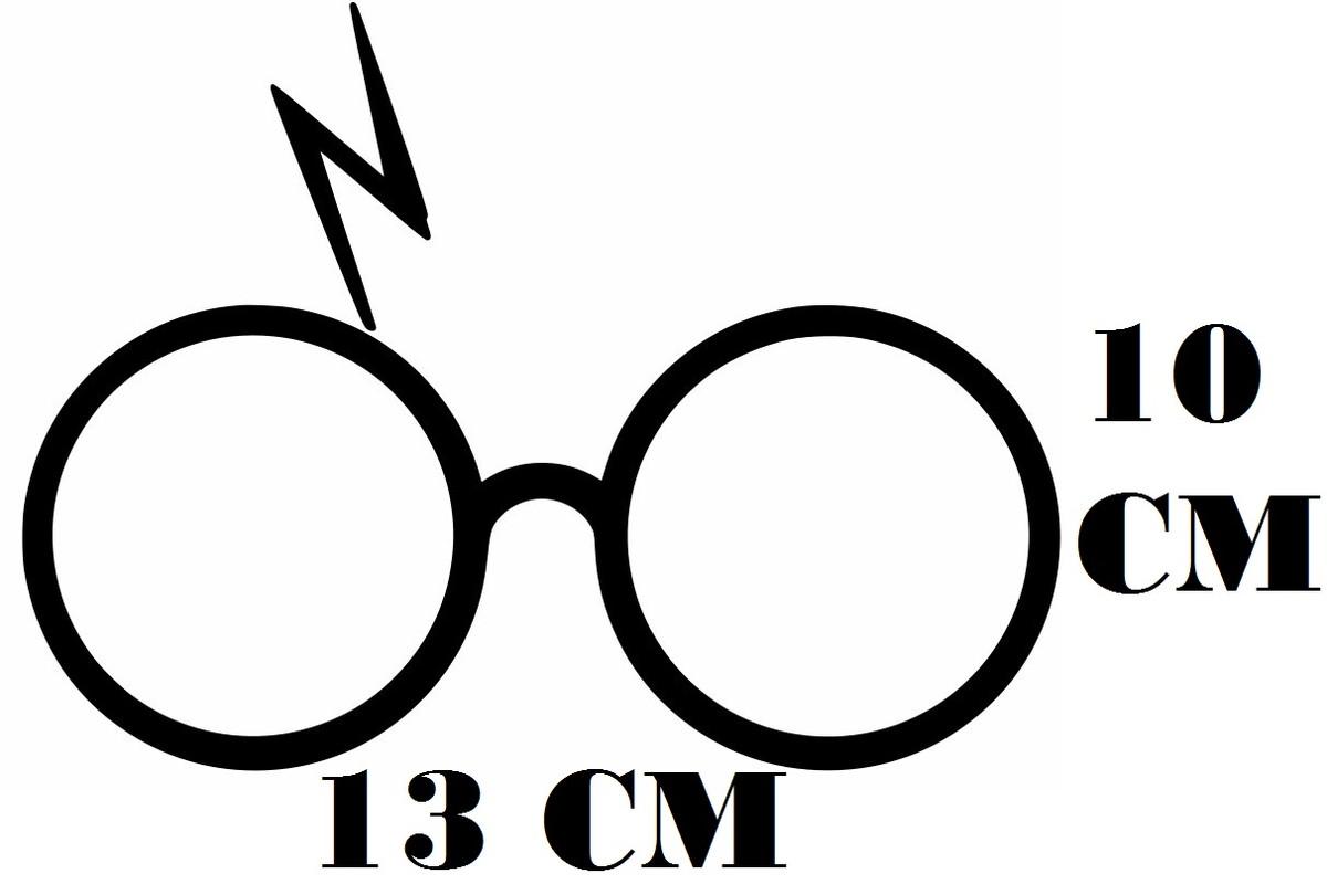 Adesivo Óculos Cicatriz Harry Potter Frete grátis no Elo7   STICKER ... d255457ee8