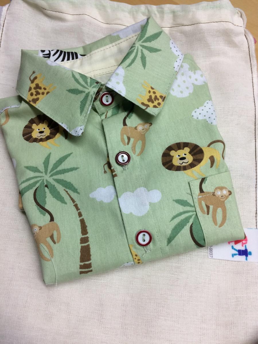 c840435328 Camisa infantil Safari verde manga curta no Elo7