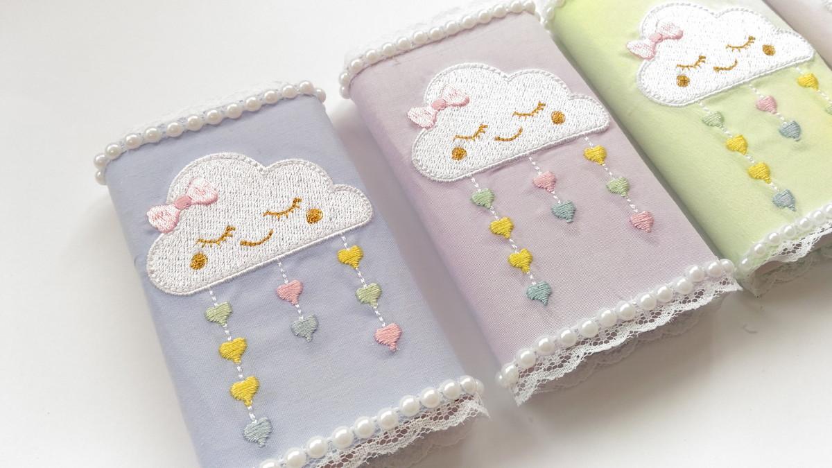 5a5fb2c9df1c1 Chocolate personalizado bordado chuva de amor no Elo7