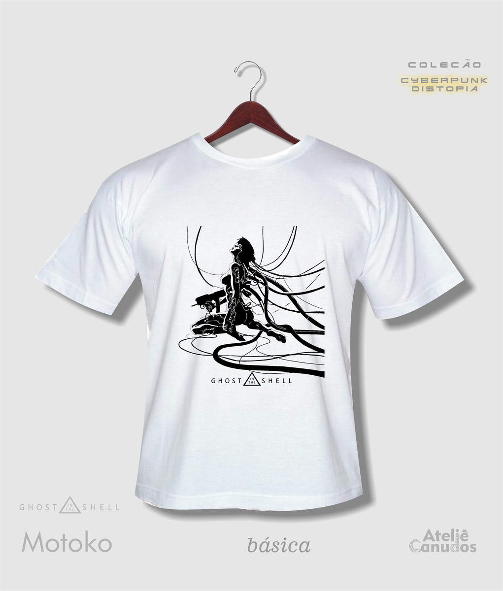 addb6a0ae1 Camisa Ghost in the Shell - branca no Elo7