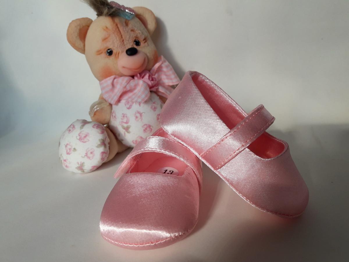 66107734e21 Sapatos de Luxo Infantil no Elo7