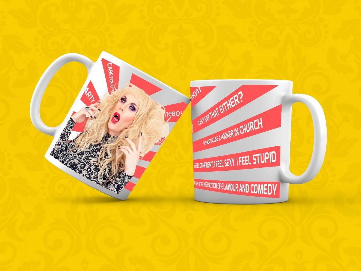 Caneca Rupaul S Drag Race Katya No Elo7 The Only T Shirts And Mugs Df1ded