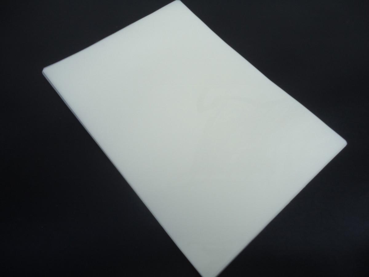 a279777b3 Zoom · Plastico Para Plastificação Polaseal A4 220x307x0