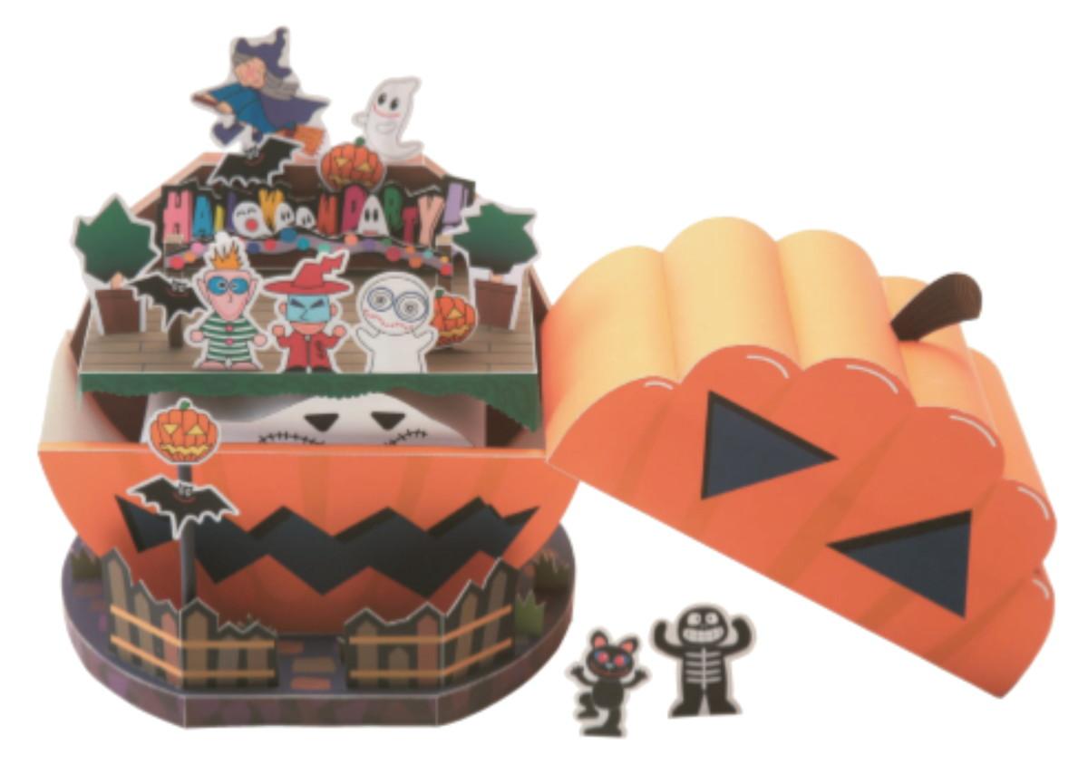 Casa Halloween Arquivo Digital Para Imprimir E Montar No Elo7