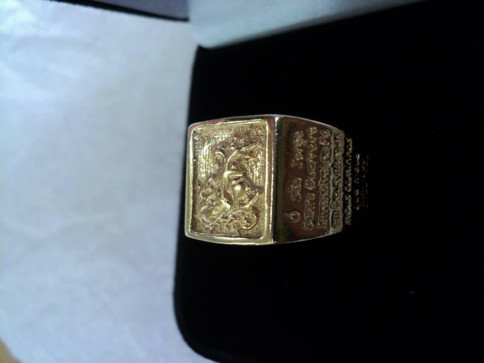 Anel Oração de Sao Jorge Banhado Ouro18k no Elo7   Flávio joias (3A98F6) 9c334ef38c