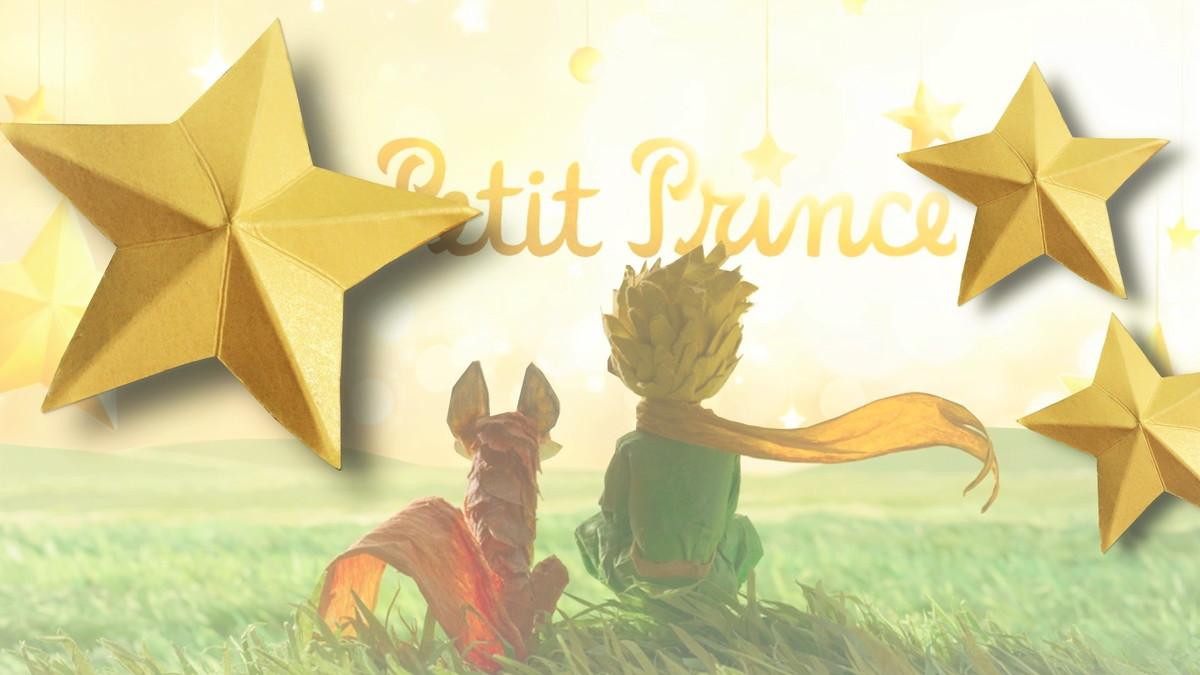 Filme O Pequeno Principe 2015 throughout pequeno príncipe 2015 [estrela 3d tam g]   torre dpapel   elo7