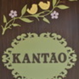 KANTÃO DECOR